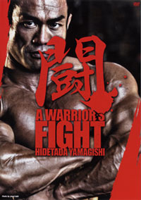 HIDETADA YAMAGISHI A WARRIOR'S FIGHT