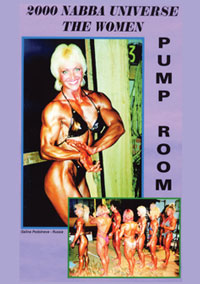 2000 NABBA Universe: The Women's Pump Room