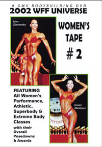 2002 WFF Universe: The Women - Tape # 2